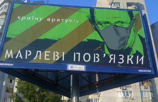 http://cs882.vkontakte.ru/u8676372/97899810/x_82accc36.jpg