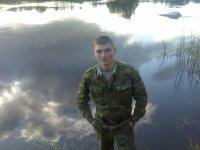 Вова Еремкин, 28 июля , Новосибирск, id55021301