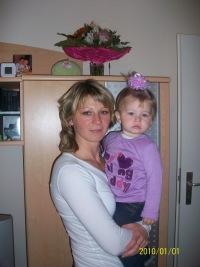 Марина Боровская(wilhelm), 19 октября 1979, Туринск, id123941640