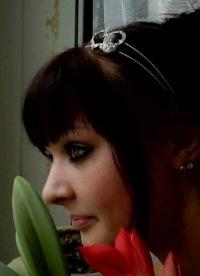 Лиза Дедова, 11 ноября , Санкт-Петербург, id125862333