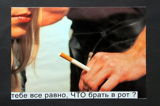 Курит и отсасывает мое