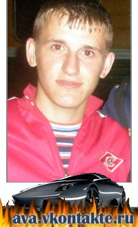 Андрей Семиохин, 28 августа , Санкт-Петербург, id24121902
