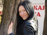 Ирина Степаненко, 21 апреля , Измаил, id53923898