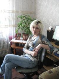 Оксана Радковська, 26 апреля 1977, Тернополь, id103730315