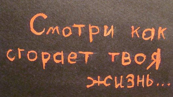 http://cs886.vkontakte.ru/u5623372/41971792/x_cdfbf95e.jpg