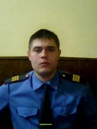 Сережка Лиханов, 15 июля 1988, Богородицк, id71396510
