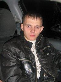 Леша Земсков, 19 марта 1989, Сергиев Посад, id8920693