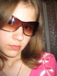 Katerina Kozhina