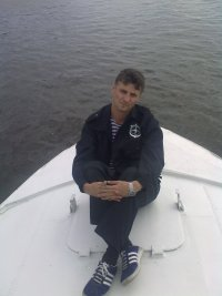 Александр Гак