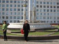 Елена Дранникова, 21 апреля 1968, Волгоград, id87108110