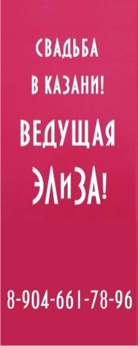 Ха-Ха-Ха Трололо, 31 декабря , Казань, id106157538