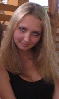 Наташа Ларина