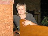 Елена Михальченко, 2 марта , Улан-Удэ, id100235822