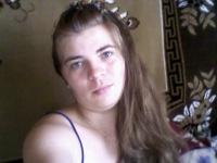 Валентина Симаченко, 7 мая , Киев, id129398010