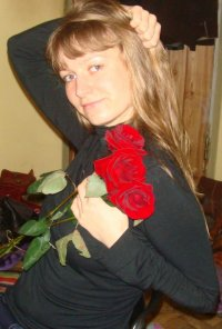 Carolina Komisarova, Ухта