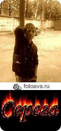Сергей Оганесов, 3 февраля 1997, Владимир, id59124869