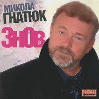 Стас Шурінс, 13 апреля 1983, Калининград, id75183244