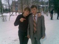 Айк Крист, 14 января , Москва, id78564265