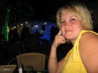 Татьяна Глухова, 8 августа 1998, Орск, id104311209