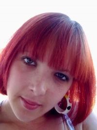 Анна Архипова, 12 июня , Львов, id101825679