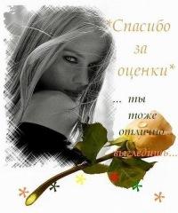 Дарёна Козинова, 14 июня 1997, Санкт-Петербург, id102471190