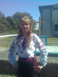 Оксанка Бідованець, 17 декабря 1995, Орел, id104404120