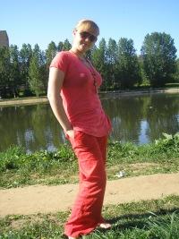 Елена Ситникова, 5 октября 1989, Москва, id124021399