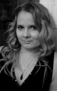 Кристина Филоненко