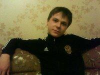 Роман Еремеев, 19 января , Пермь, id49805164