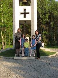 Аза Иосифова, 8 декабря 1998, Москва, id63558060