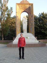 Максим Хромых, 8 декабря 1982, Антрацит, id73683775