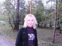Ольга Завадская, 25 октября , Екатеринбург, id93756674