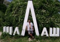 Александр Гаврилец, 14 декабря , Пермь, id130237554