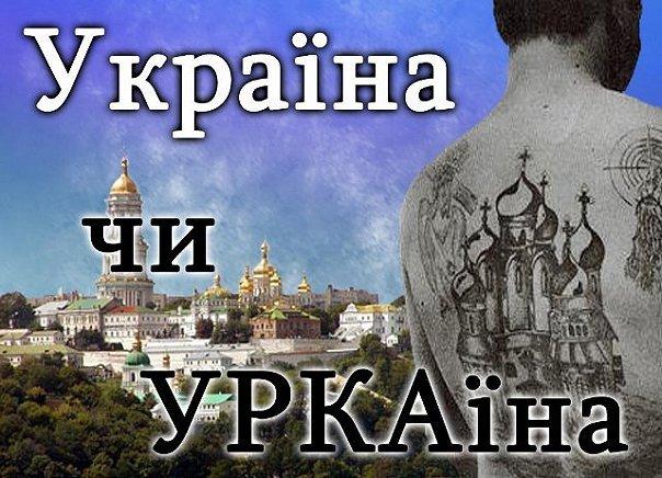 Киевлян призывают снова штурмовать РОВД: Генерал не сдержал своего слова, милиция готовит репрессии - Цензор.НЕТ 3466