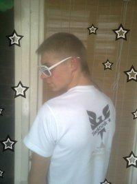 Семен Карпунин, 28 августа , Калининград, id35160910