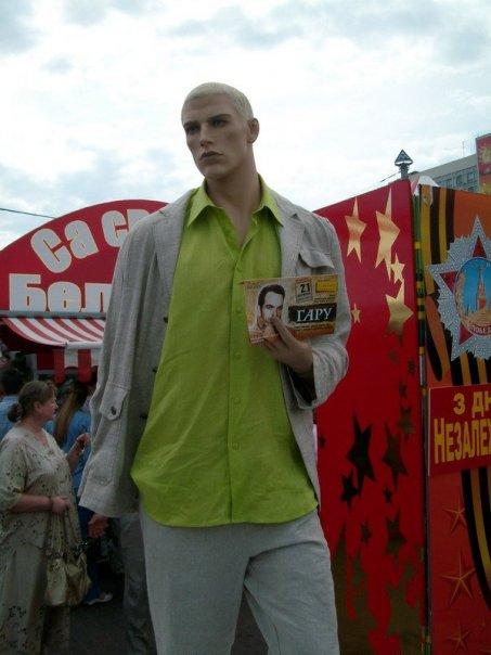 Концерт Гару в Минске 21 окт 2010 - Страница 2 X_9ca55218