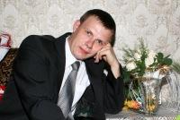 Сергей Чернощекий, 15 ноября , Харьков, id113139471