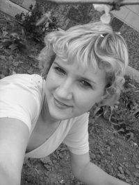 Александра Колядченко, 3 октября , Краснодар, id42044039