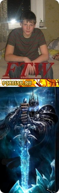 Федя Петров