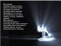 Николай Захарчук, 23 июня 1996, Бердичев, id124968457