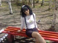 Кристина Рассулова, 5 июня 1990, Тында, id45154840