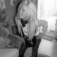 Маришка Лео, 9 сентября 1992, Москва, id92541394