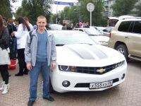 Евгений Высоколян, 30 июня , Невинномысск, id107348073