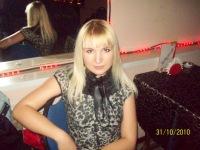 Инесса Зайкина, 3 августа , Саратов, id112669792