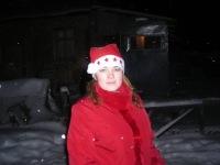 Наталья Пермякова, 19 февраля 1983, Ростов-на-Дону, id119228119