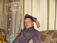 Александр Сергеевич, 18 октября 1992, Новосибирск, id75594163