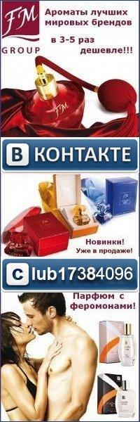 Fm Group, 4 ноября 1986, Череповец, id88360314