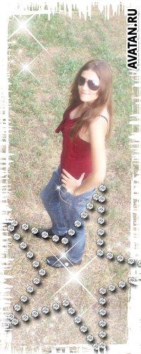 Анютка Балыкова, 11 июля 1996, Сорочинск, id93710071