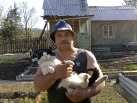 Александр Доля, Дальнегорск, id94266900