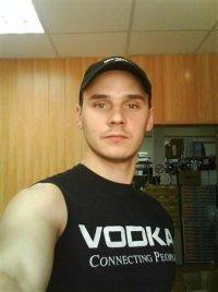 Никита Савельев, 20 марта , Челябинск, id94601809